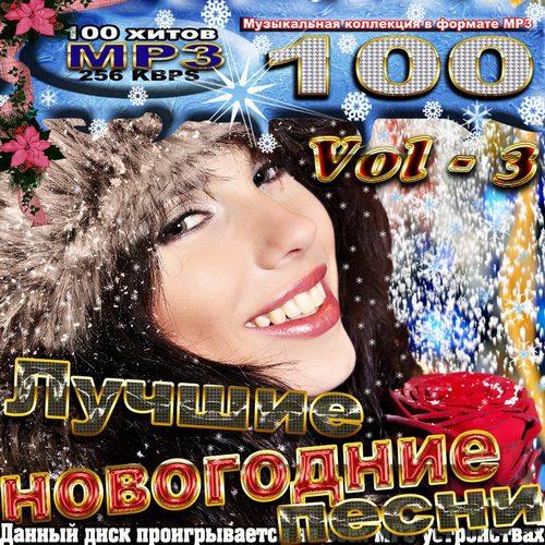 квартиру Советского слушать без скачивания новогодние песни регулирования труда отдельных